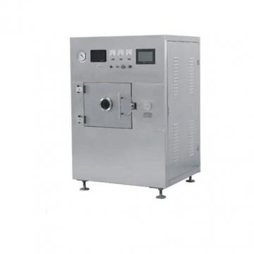 小型工业真空微波设备