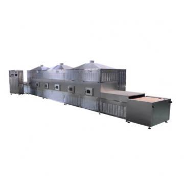 工业微波真空干燥机、空气循环烤箱